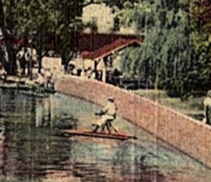 [1935] - 5A-H241 - Canoeing and Boating [crop]
